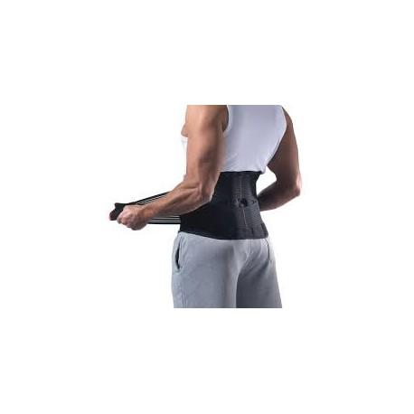 Пояс медицинский эластичный Back Support