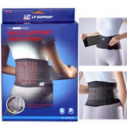 Эластичный ортопедический пояс для поддержки спины