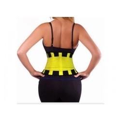 Эластичный  пояс для поддержки спины